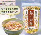 雑穀 「福っくら御膳」はと麦など13種入っています