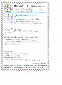 RS様(5008)001