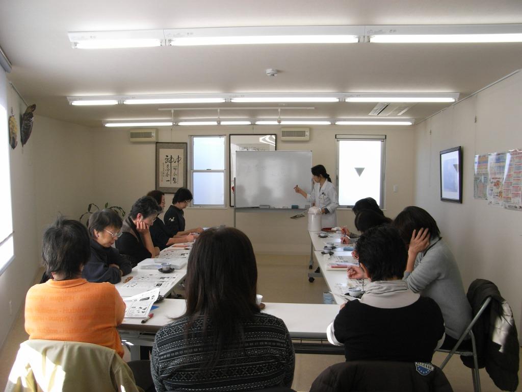 薬膳アドバイザー養成通信講座 | 東京カルチャーセ …