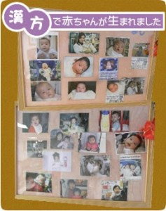 店赤ちゃん写真